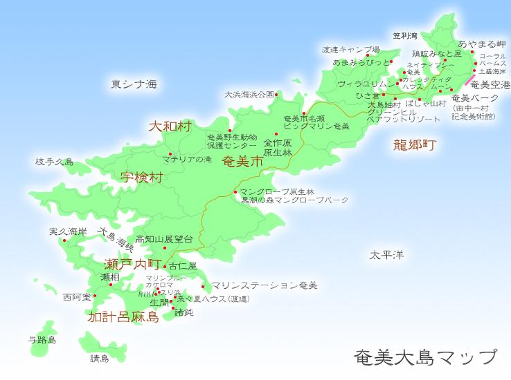 奄美大島ツアー自由自在/羽田 ... : 日本 地理 地図 : 日本